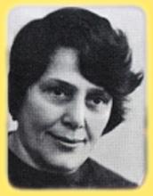Э.А. Липович