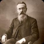 18 марта 1844 года родился Николай Андреевич РИМСКИЙ-КОРСАКОВ (1844 - 21.6.1908) композитор
