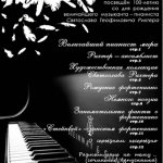 """Второй выпуск школьного журнала """"Вдохновение"""""""
