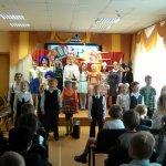 Школьная филармония