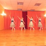 Отделение хореографии