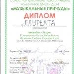 """Поздравляем ансамбль """"Ретро""""!"""