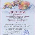 Поздравляем Мельникову Марину и Тарасова Сергея!