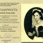 Поздравляем Куклину Анжелику и Платонову Александру!